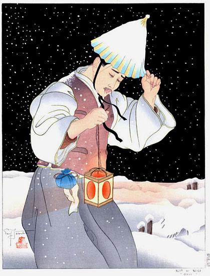 Nuit De Neige. Coree, 1939