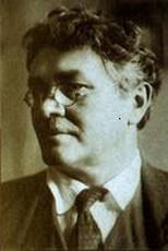 Пётр Иванович Холодный
