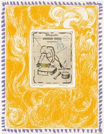 Plate I from the portfolio Papiers Traités - Pierre Alechinsky