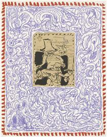 Plate V from the portfolio Papiers Traités - Pierre Alechinsky