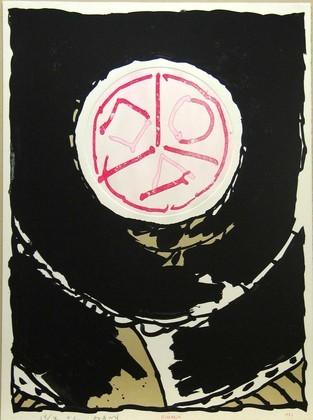 Plate V from the series Boreality (Boréalité), 1976 - Pierre Alechinsky
