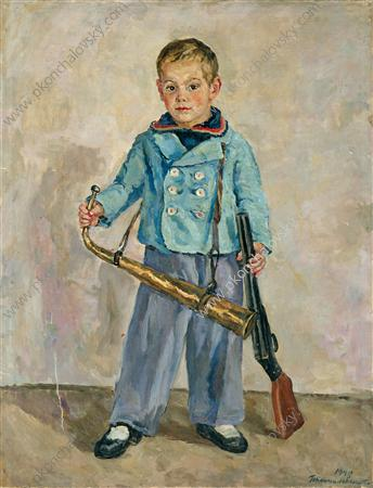 Boy with a Pipe (Andron Mikhalkov), 1940