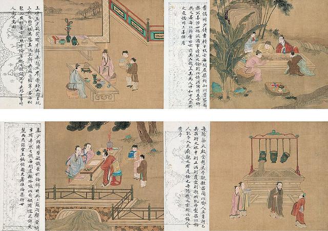 圣贤事迹1 - Qian Xuan