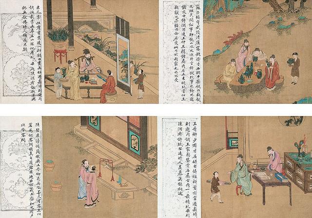 圣贤事迹2 - Qian Xuan