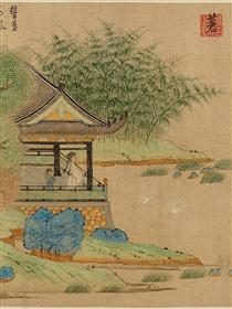 Wang Xizhi - Qian Xuan