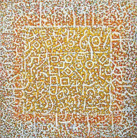 Golden Door, 1989 - Richard Pousette-Dart