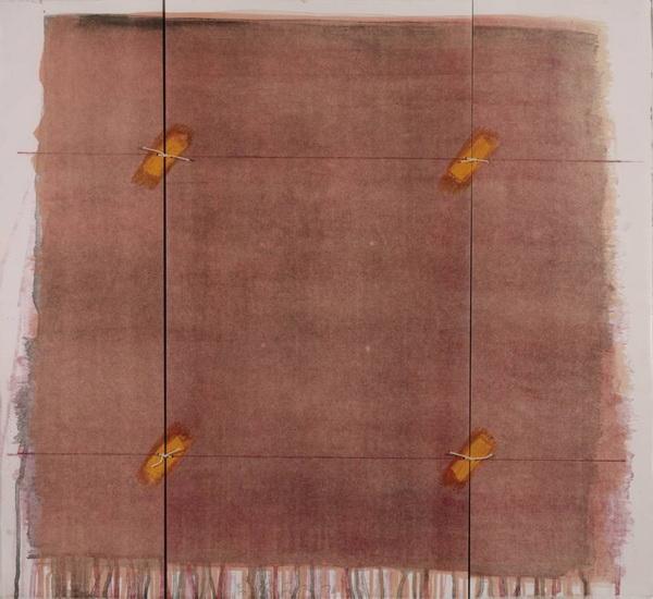 Four Knots, 1976 - Ричард Смит