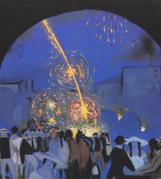 Fiesta in Figueres, 1914 - 1916 - Salvador Dali