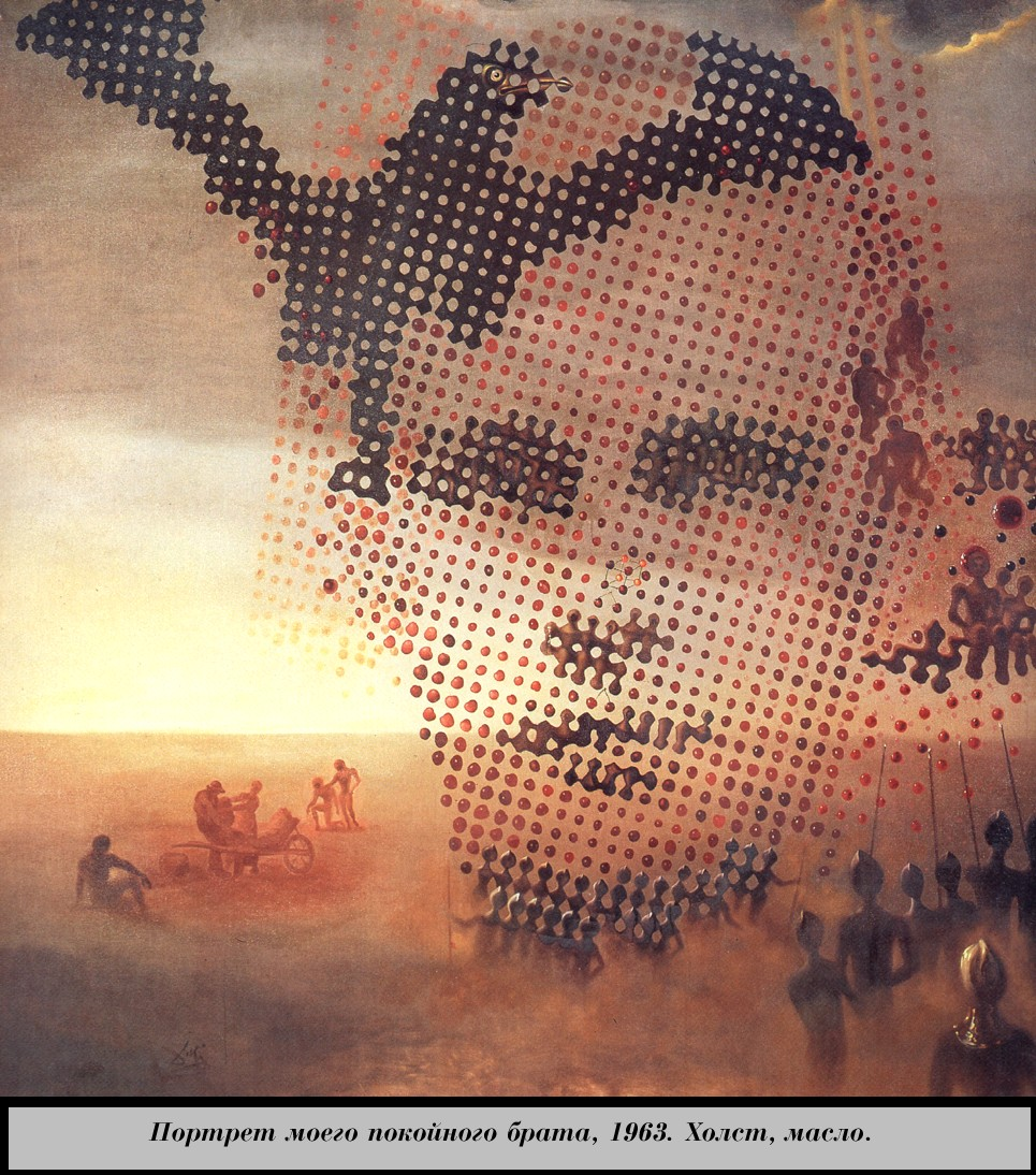 Portrait Of Dead Brother Salvador Dali Wikiart Org