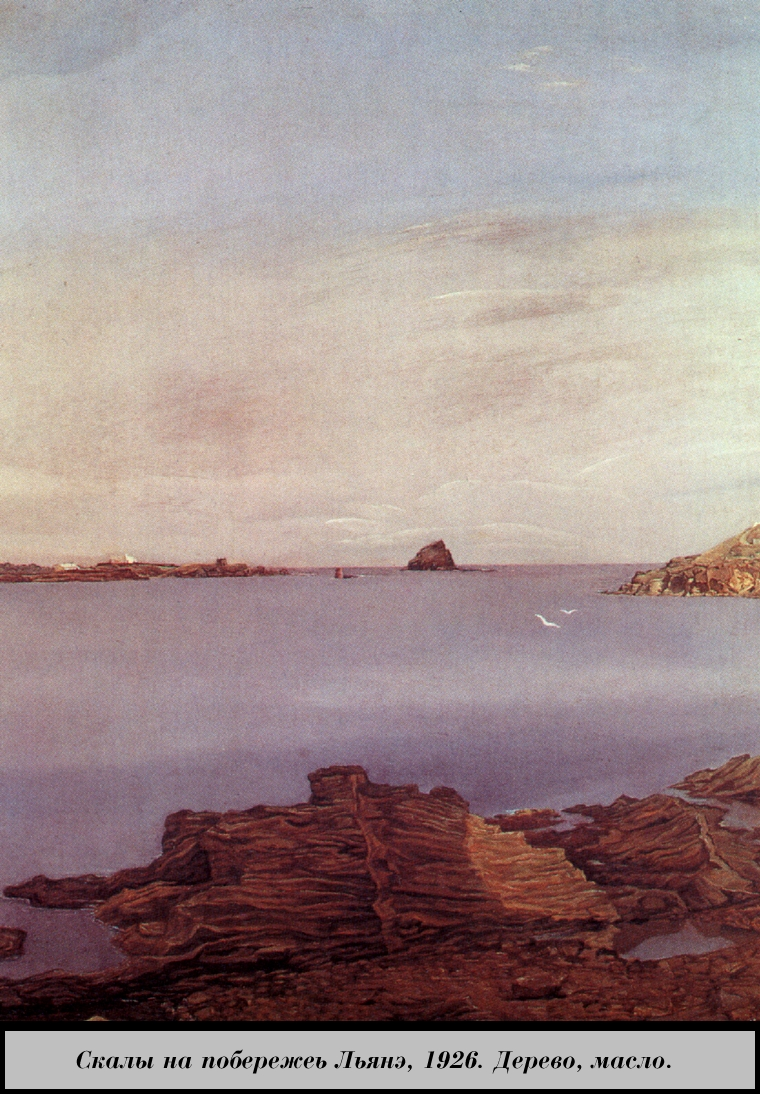 Rocks on the Coast  Lyane, 1926