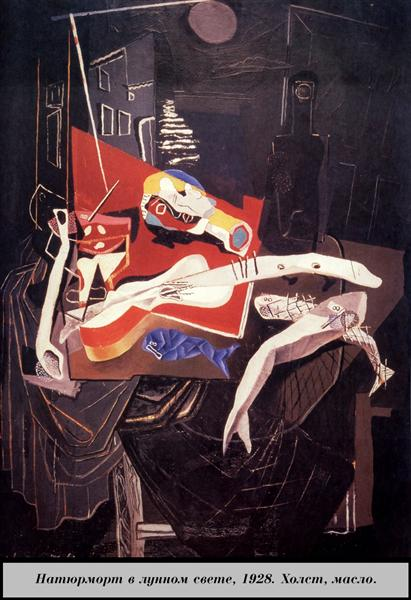 Still Life by Moonlight, 1926 - Salvador Dali