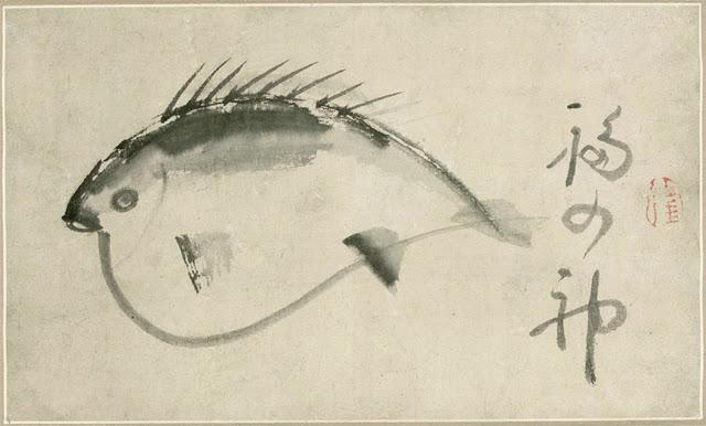 Fish - Sengai