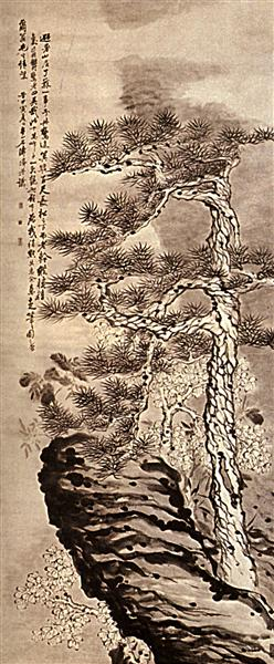 Pin on the Cliff, 1656 - 1707 - Shi Tao