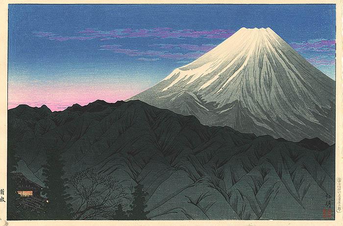 Fuji from Hakone, 1932 - Shotei Takahashi