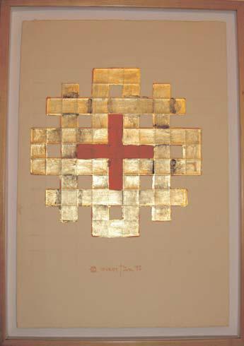 Sign and Light (A), 1999 - Silviu Oravitzan