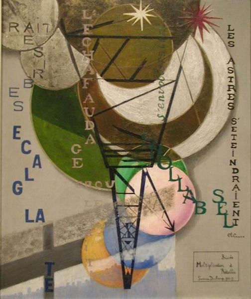 Broken and Restored Multiplication, 1919 - Suzanne Duchamp
