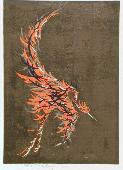 Incarnation (Raku) by Tadashi Nakayama