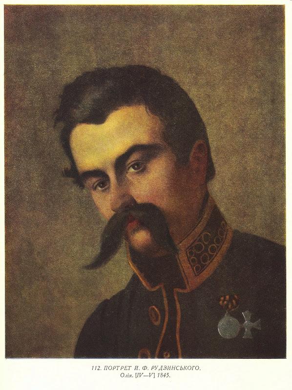 Portrait of Y. F. Rudzinsky - <b>Taras Shevchenko</b> - portrait-of-y-f-rudzinsky-1845