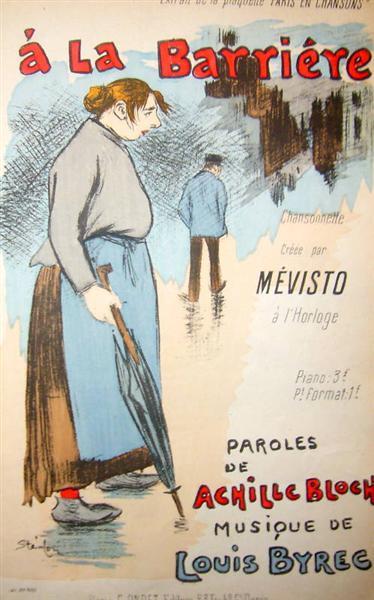 A La Barriere, 1892 - Теофиль Стейнлен