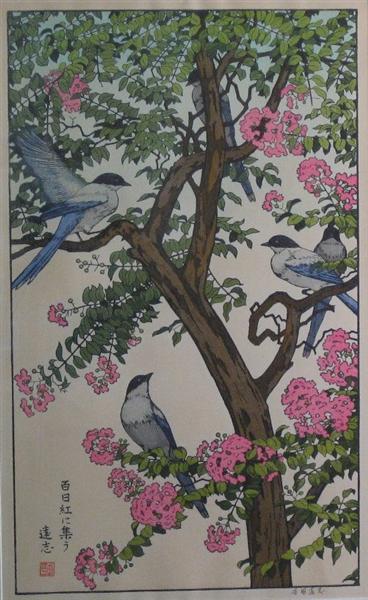 Birds of the Seasons - Summer, 1982 - Toshi Yoshida