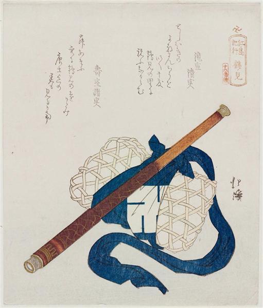 Tsurumi, from the series Souvenirs of Enoshima, 1833 - Toyota Hokkei