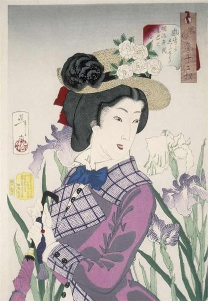 A married woman in the Meiji Period - Tsukioka Yoshitoshi