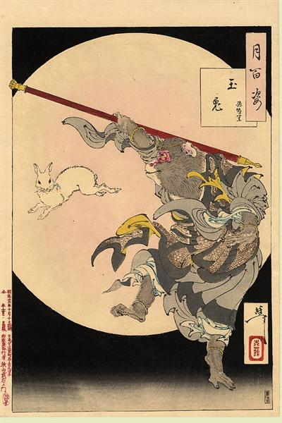Songoku, the Monkey King and the Jewelled Hare by the Moon, 1891 - Tsukioka Yoshitoshi