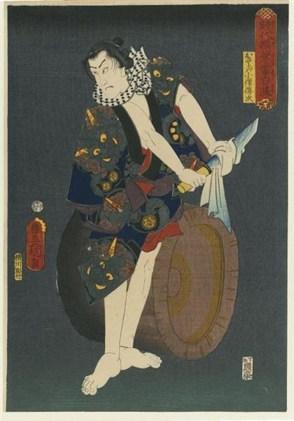 The Actor Kawarazaki Gonjuro I as Osarabakuzo Denji - Utagawa Kunisada