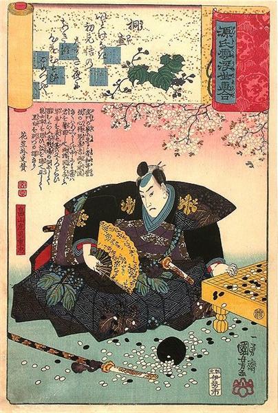 Hatakeyamasittingnext toaGoboard, 1845 - Utagawa Kuniyoshi
