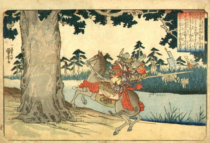In order to escape from Moriya who ambushed him Prince Shôtoku vanishes into a tree on which his shadowy form appears, 1840 - Утагава Куниёси