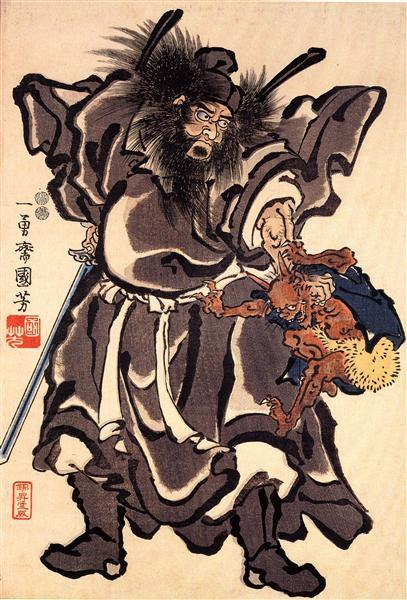 Shoki and Demon, Edo period, c.1850 - Утагава Куниёси