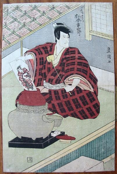 Ishikawa Goemon pulling a painting of himself out of a lidded jar, c.1815 - Утаґава Тойокуні