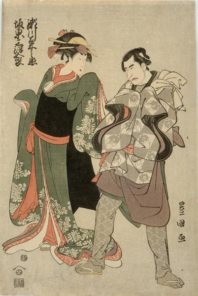 Segawa Kikunojo III and Bando Mitsugoro II, 1798 - Utagawa Toyokuni