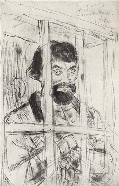 Pugachev, 1911 - Vasily Surikov