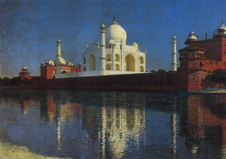 Taj Mahal Mausoleum, 1874 - 1876 - Vasily Vereshchagin