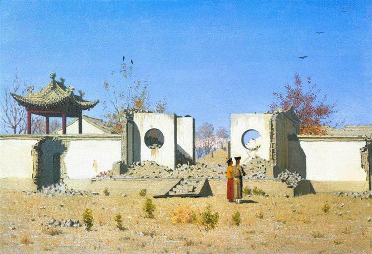 The ruins of the Chinese shrine. Ak-Kent, 1869 - 1870 - Vasily Vereshchagin
