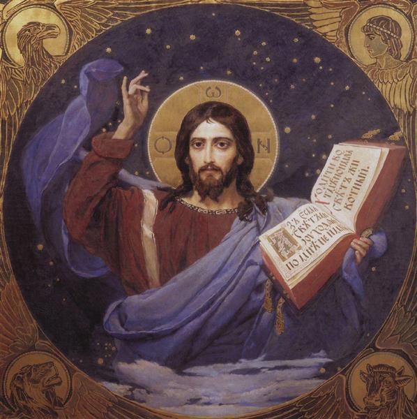 Christ Almighty, 1885 - 1896 - Viktor Vasnetsov