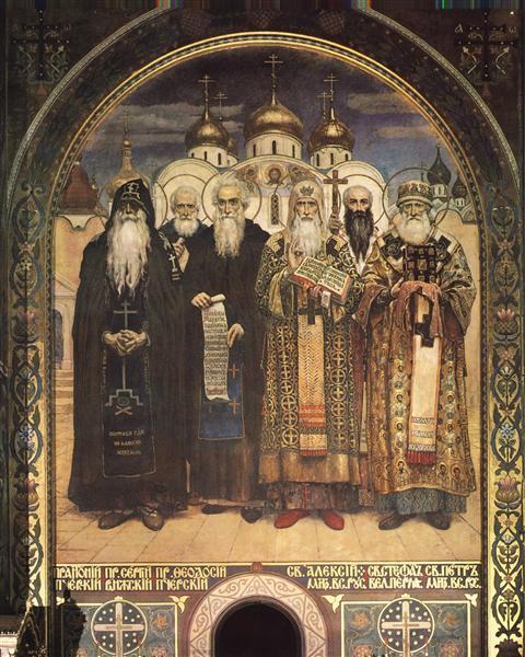 Russian Bishops, 1885 - 1896 - Viktor Vasnetsov