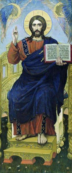 Savior, 1901 - Viktor Vasnetsov