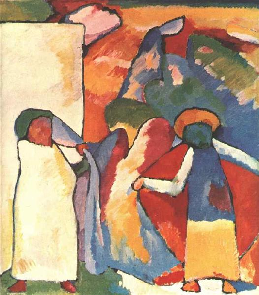 Improvisation 6 (African), 1909 - Wassily Kandinsky