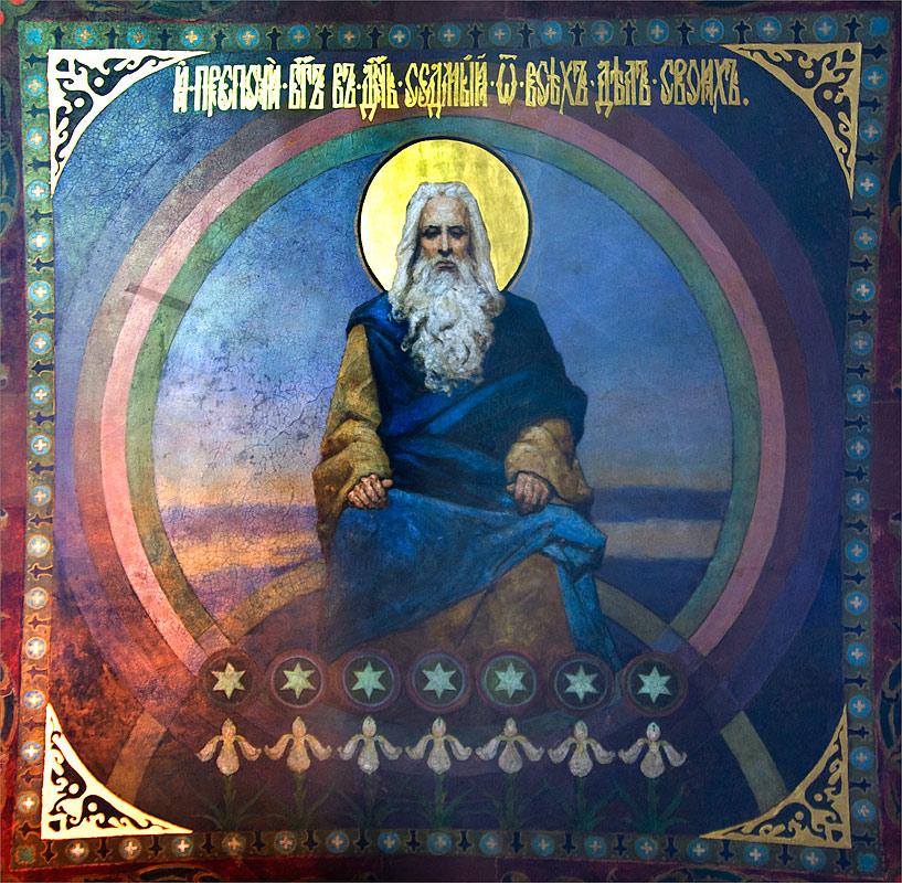 God as the creator essay