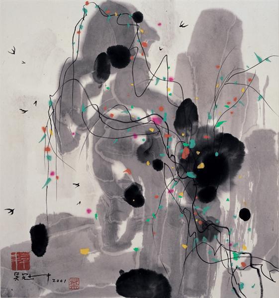 Attachment - Wu Guanzhong