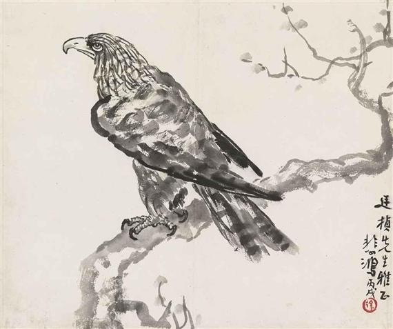 Hawk, 1946 - Сюй Бейхун