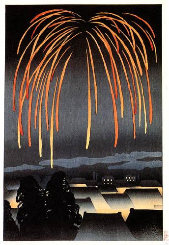 Festival Night Fireworks, 1924 - Yamamura Toyonari
