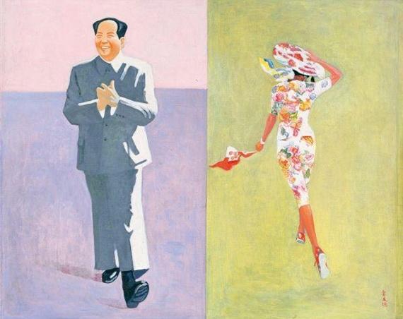 Mao and a Girl, 1992 - Ю Юхан