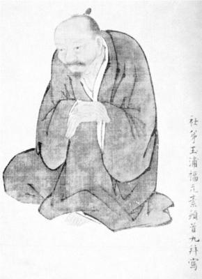 Ike no Taiga