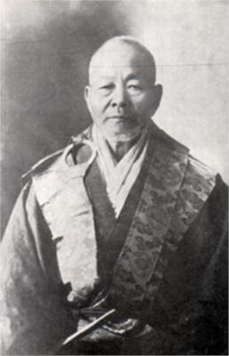 Nakahara Nantenbo