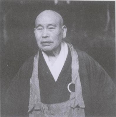Yamamoto Gempo