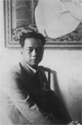 Ding Yanyong