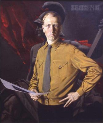 Konstantin Vasilyev